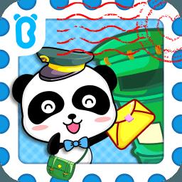 宝宝小邮局 9.0.19.25
