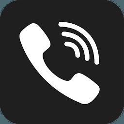 假接电话 1.1