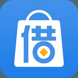简借贷款 2.1.2