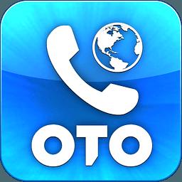 OTO全球国际电话 4.1.0