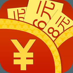 春笋红包 1.3.1