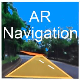AR GPS 汽车/行人实景导航