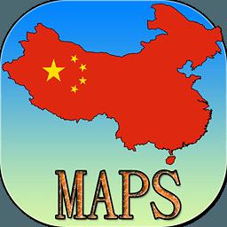 中国地图 1.4.9