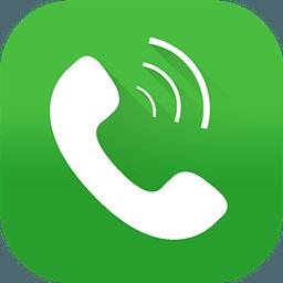 快拨电话 1.3.5