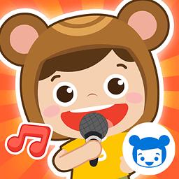 熊孩子儿歌 2.1
