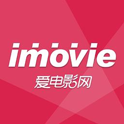 爱电影网 1.1.6