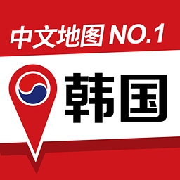 韩国地图 2.0.5