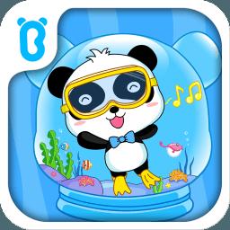 梦幻水晶球 9.0.10.10