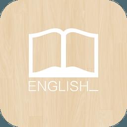 新概念英语大全