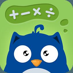 悠数学 1.4.0