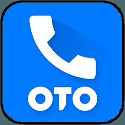 OTO免费国际电话 2.4.7