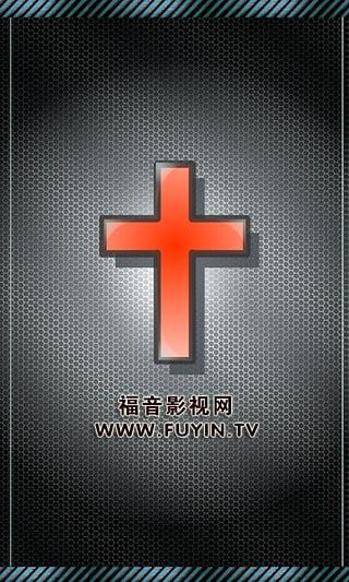 福音影视网