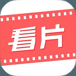 今日看片播放器 5.1.4