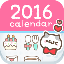 可爱月历♥PETATTO CALENDAR免费・行事历・日记 2.2.0