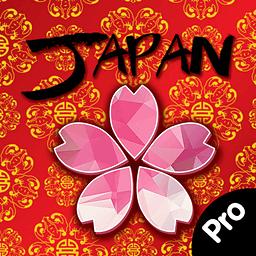 云游日本Pro 1.3