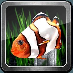 我的3D鱼II 2.3
