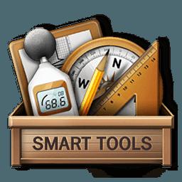 智能工具箱 2