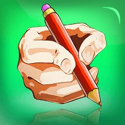 如何绘画 4.0.2