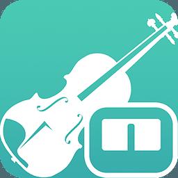 小提琴调音器 1.3.0