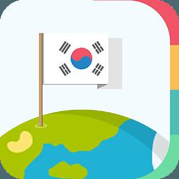 韩国购物指南