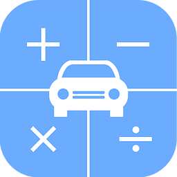 购车税费保险计算器 1.0.0
