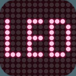 LED电子显示屏幕 1.7