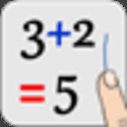 计算管家 3.8.1