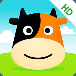 途牛旅游HD2.3.4
