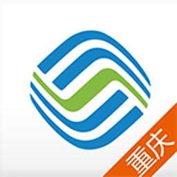 重庆移动手机营业厅 3.6.4