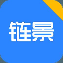 链景旅行 2.1.0