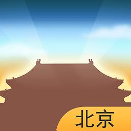 3D故宫 3.0.1