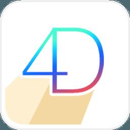 4D看片 1.1.0924
