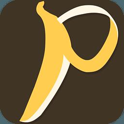 香蕉芭啦 1.1.10