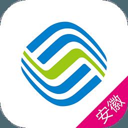 安徽移动手机营业厅 3.7.2