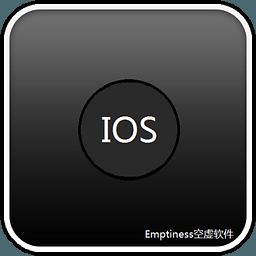IOS8酷星状态栏 8.0.9