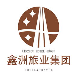 鑫洲旅业 1.4.0