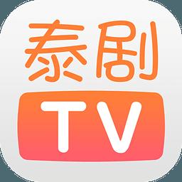 泰剧TV 1.1.0