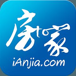云燕安家 3.1.3.0