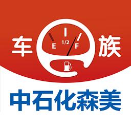 车e族 2.2.9