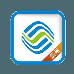 贵州移动10086手机客户端 6.0.0