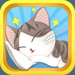 萌猫闹钟 2.2.0