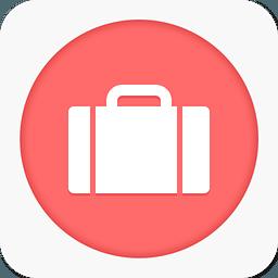行程管家 1.0.1