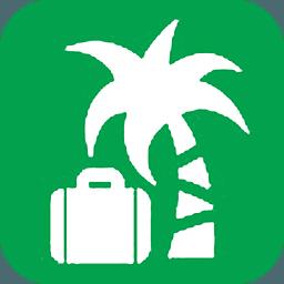 出国旅游英语7.5.2