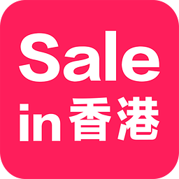 Sale in 香港1.0.1
