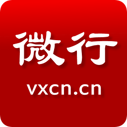 微行中国 2.20140728