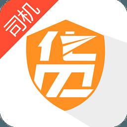 易货嘀司机 5.1.0.01