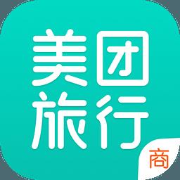美团旅行商家版 1.0.4