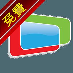 欢乐看FainTV手机电视免费视频Fain TV行动电视 3.9