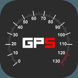 GPS仪表盘 3.6.78