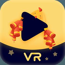 噜咖VR播放器